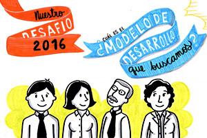 ForoIberoamericano_EducacionSuperior_thumb